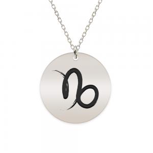 Amelie - Colier argint 925 personalizat cu semn zodiacal Capricorn
