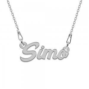 Colier Argint 925, Nume Simo , 45 cm