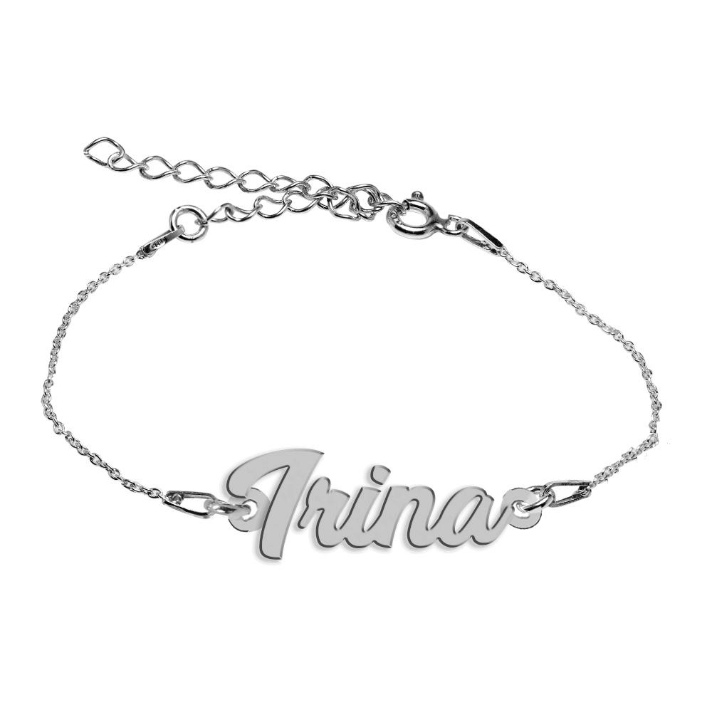 Bratara Argint 925, Nume Irina , BijuBOX, 15 + 4 cm